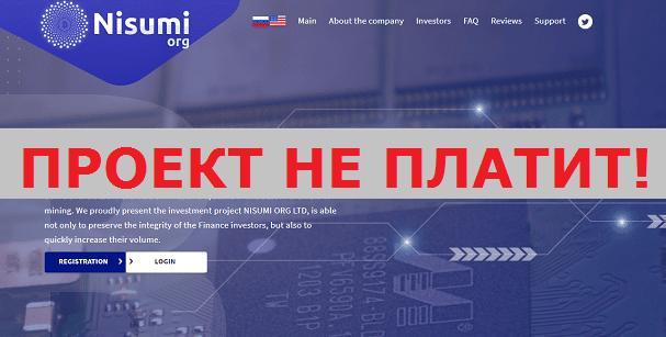 NISUMI-ORG-LTD-с-nisumi.org_