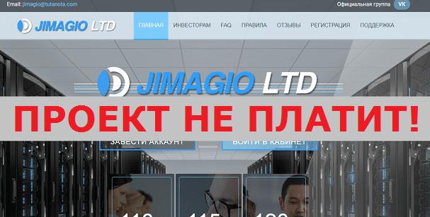 JIMAGIO-LTD-с-jimagio.ltd_