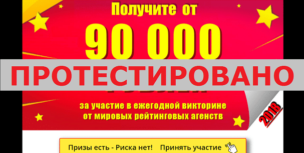 Star Congress с victorina1000ep.vopross-otvet.online и victorina1000cl.vopross-otvet.online