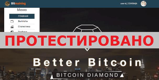 BITMAINING с esvin.ru
