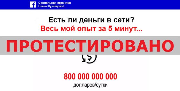 Big Bit Farm, Елена Кузнецова с m-elena.me и bigbitfarm.online
