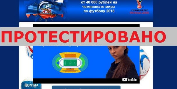 Карина Меркулова с сайта booking-football.ru