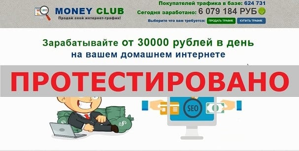 MONEY CLUB c cashseo.pw