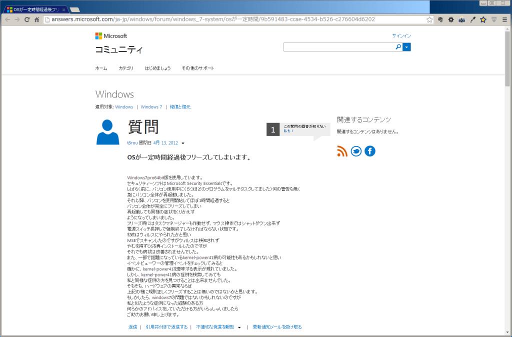 スクリーンショット 2014-05-04 15.10.14