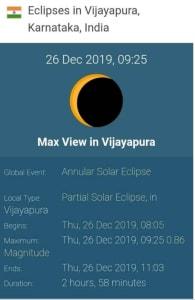Vijayapura Gyanpro