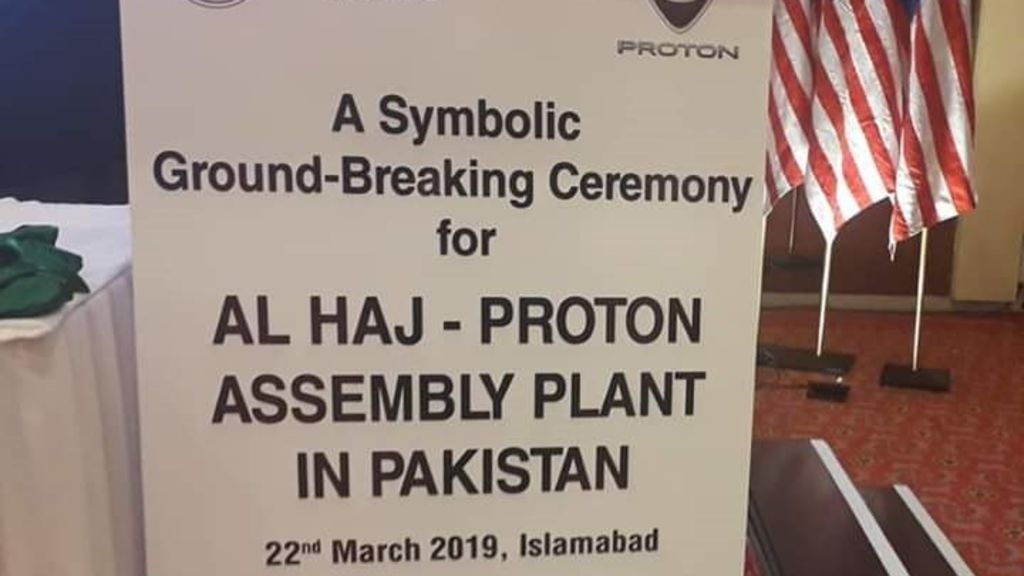 Ceremony for exchange of Licensing and Technical Assistance Agreement of Proton Assembly Project in Pakistan - Automark