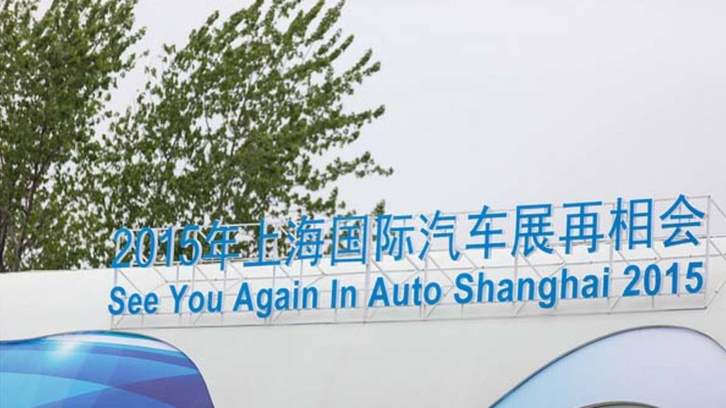 Auto Shanghai 2015 will be Grandly Held in April - Automark