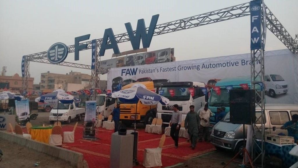 Al-Haj Faw Motors are expanding in Pakistan - Automark