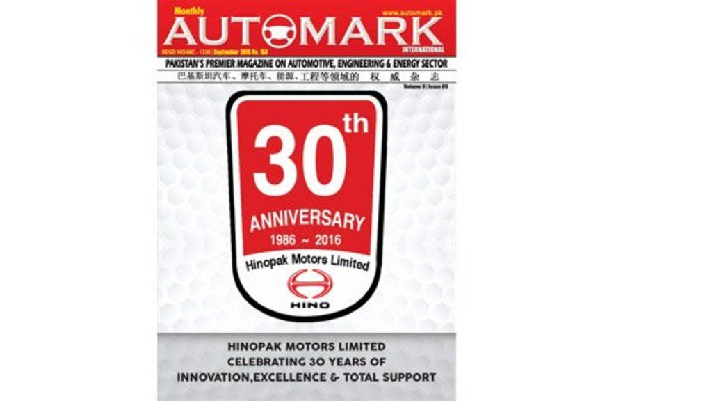 Automark Magazine September 2016 - Automark