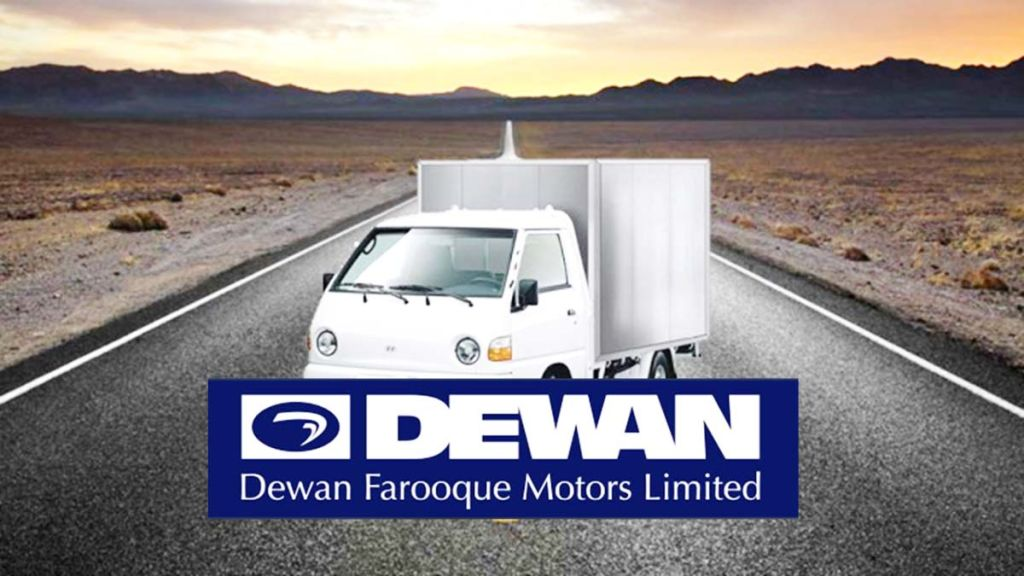 Ministry of Industries awarded Brownfield investment status to Dewan Farooque Motors Limited - Automark