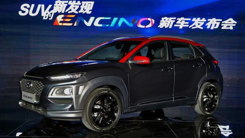 Hyundai Motor releases customized subcompact SUV Encino in China - Automark