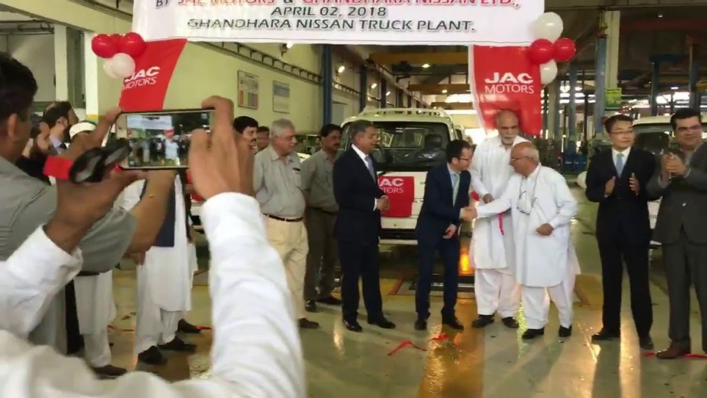 Roll off Ceremony of locally assembled JAC X200 pickup in Pakistan - Automark