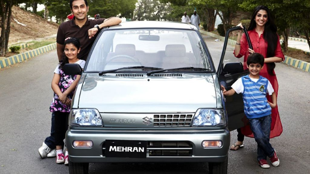 Suzuki has finally decided to phase out of Mehran Car Model VX from Pakistan - Automark
