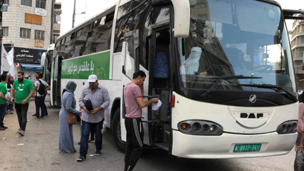 Careem plans to launch bus service in Pakistan - Automark