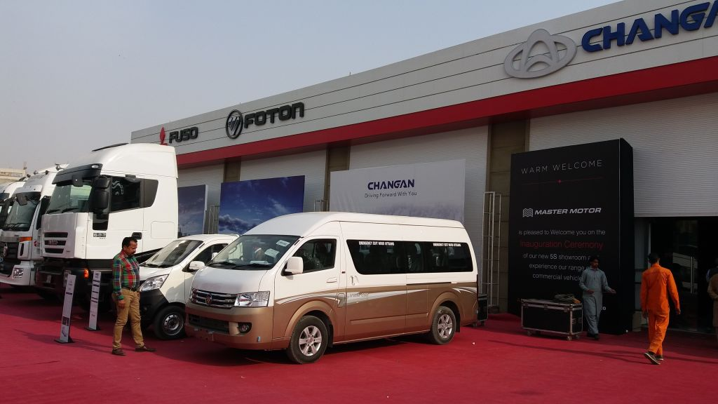 Master Motor inaugurated their first state of the art 5S facility and showroom in SITE Karachi - Automark