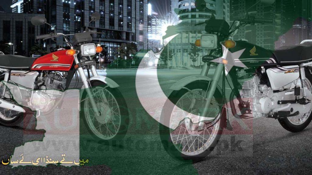 Atlas Honda Unveils CG 125S bike with Self-Start Option in Pakistan - Automark