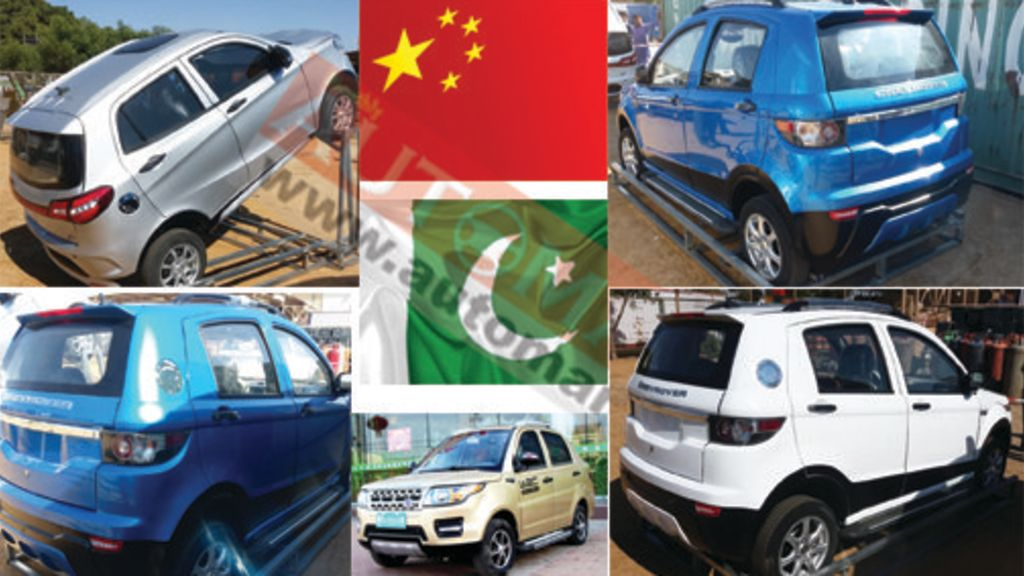 Another attempt to introduce electric cars in Pakistan - Automark