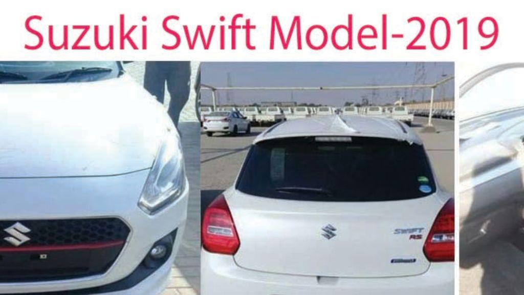Is Pak Suzuki going to launch new model of Suzuki Swift in Pakistan? - Automark