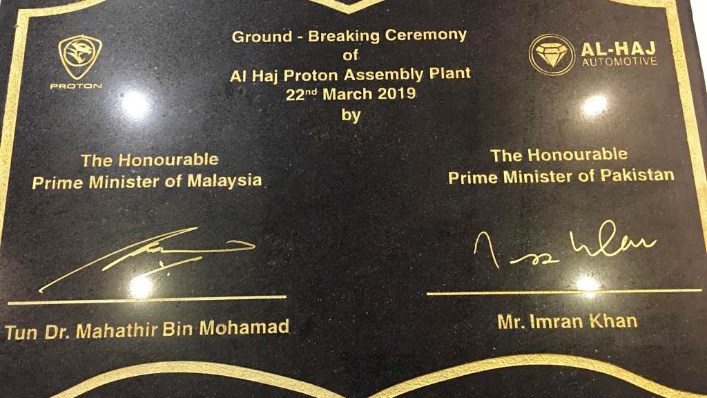 PROJECT FOR PROTON ASSEMBLY PLANT IN PAKISTAN OFFICIALLY BEGINS - Automark