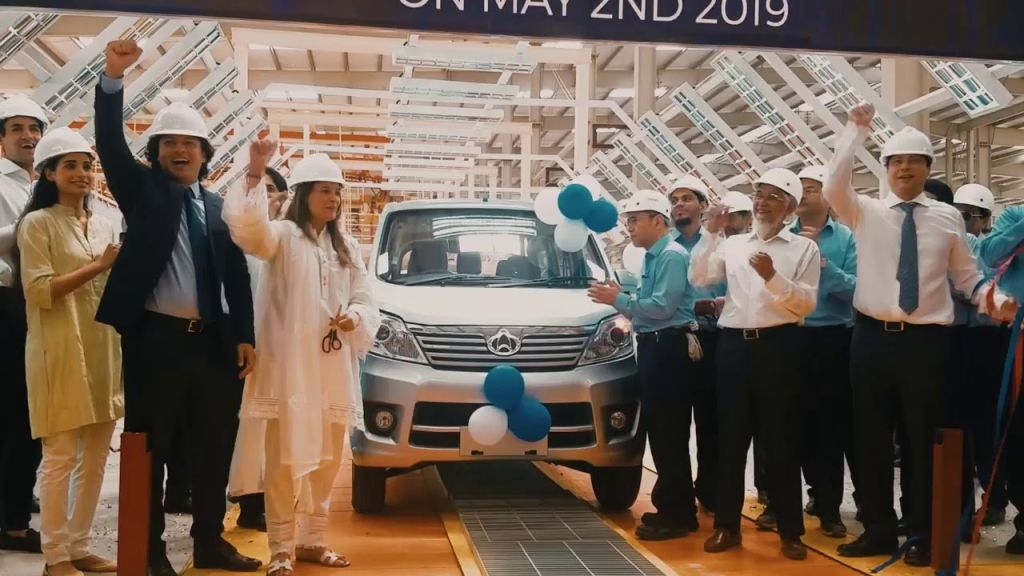 MML Starts Changan production in record 13 Months - Automark