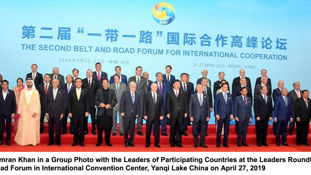 Behind Belt and Road Initiative (BRI) what is the idea? - Automark
