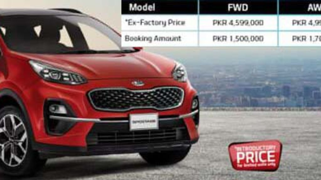 KIA opens booking for locally assembled SUV Sportage. Here is how you can book at just Rs 1.5m - Automark