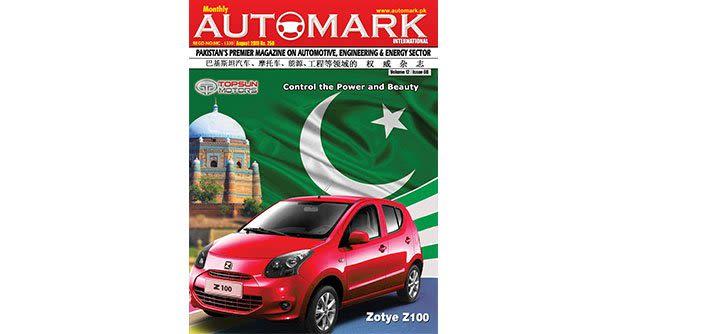Monthly Automark Magazine August 2019