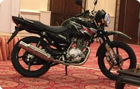 YAMAHA YBR 125G-First Look