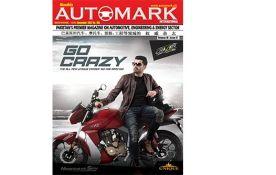 Automark Magazine December 2017