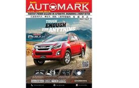 Monthly Automark Magazine December 2018