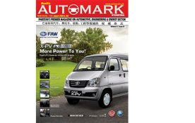 Monthly Automark Magazine January 2019