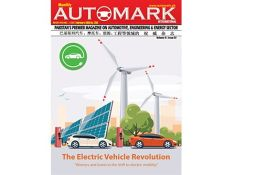 Monthly Automark Magazine February 2019