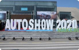 Pakistan Auto Show-2020 – Review