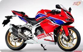 Honda CBR 250RR showcased at Honda Virtual Motorcycle Show