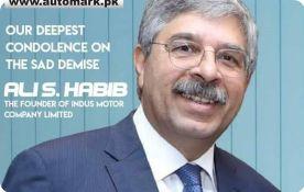 Chairman of Indus Motors Ltd, Ali Habib Passed away