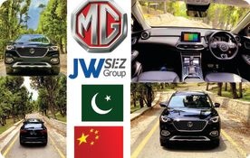 MG HS model of SUV spotted in Kalam Swat, Pakistan for test drive
