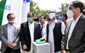Omar Ayub inaugurates PSO's first EV charging facility in Islamabad