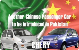 Another Chinese Passenger Car to be introduced in Pakistan