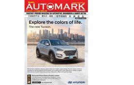 Automark Magazine October 2020