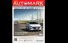Automark Magazine April 2021