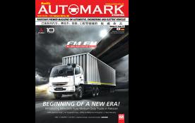 Automark Magazine February 2021