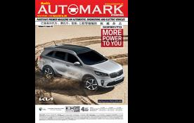 Automark Magazine March 2021