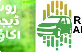 Roshan Apni Car Financing