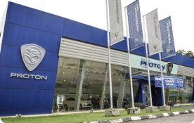 COVID19 – Proton of Malaysia may shut production of SAGA, X70 and X50 as Malaysia enters lockdown