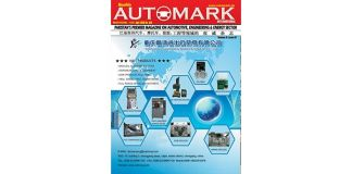 Automark Magazine July 2016