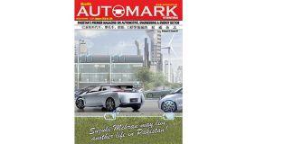 Automark Magazine January 2018