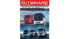 Automark Magazine November 2018