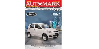Automark Magazine October 2018
