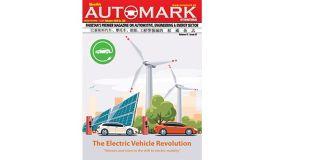 Monthly Automark Magazine February 2019
