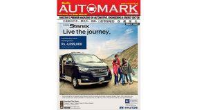 Monthly Automark Magazine October 2019